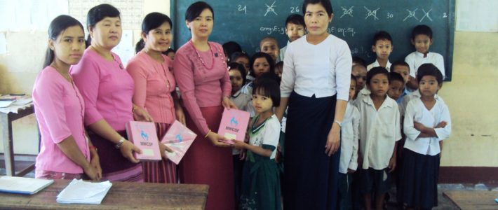 Educational aids to BEPS-12, Naypyitaw
