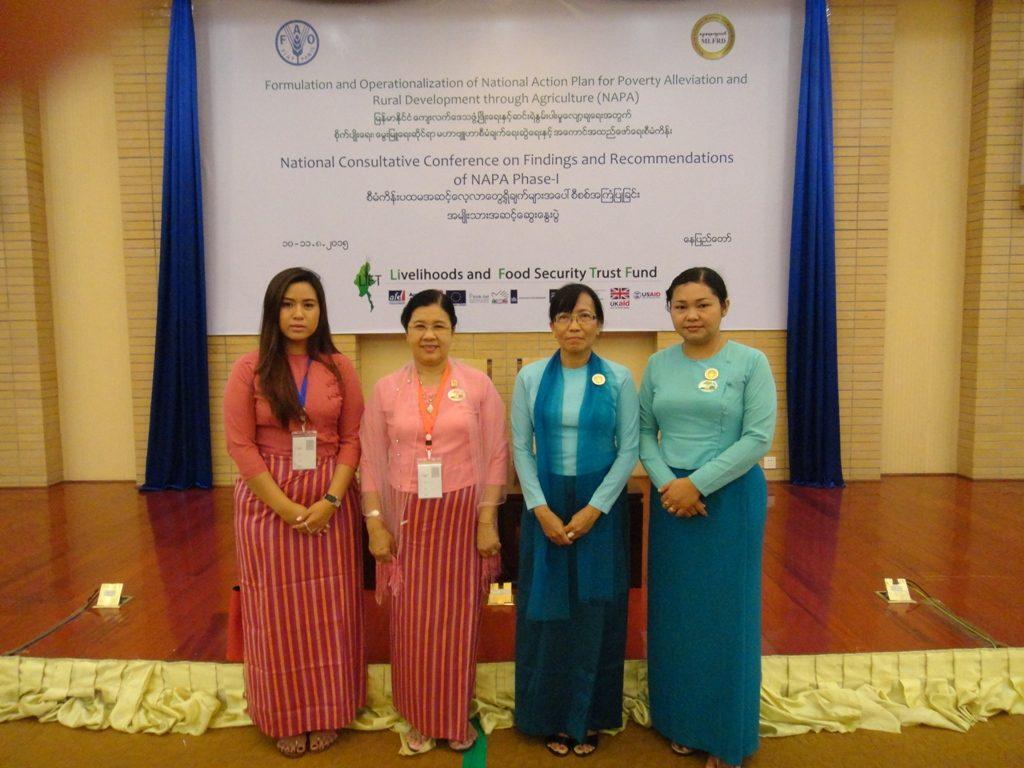 Attendign the forum of National Adaptation Program (NAPA)