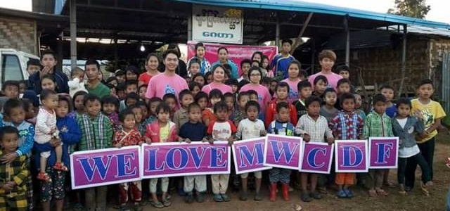 Donation to Chit Chin Myittar Orphanage From Myanmar Women and Children Development Foundation