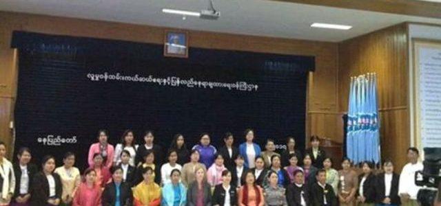 မြန်မာနိုင်ငံအမျိုးသမီးများနှင့် ကလေးသူငယ်များဘဝမြှင့်တင်ရေးအသင်း(MWCDF)မှ NSPAWအစည်းအဝေးသို့ တက်ရောက်ခြင်း