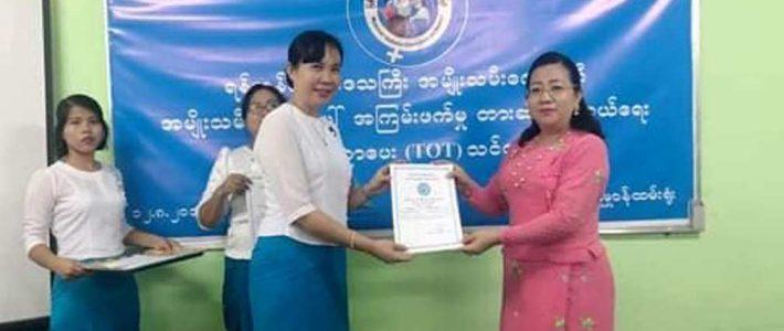 အမျိုးသမီးများအပေါ်အကြမ်းဖက်မှုတားဆီးကာကွယ်ရေး အသိပညာပေး (TOT)သင်တန်း တက်ရောက်ခြင်း