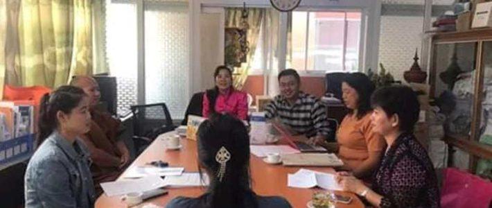 ကျန်းမာရေးကူညီစောင့်ရှောက်မှု့သင်တန်း တက်ရောက်ရန်ကူညီဆောက်ရွက်ပေးခြင်း