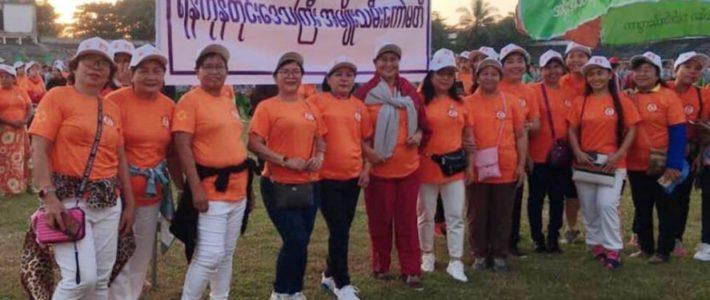 ဒီဇင်ဘာလ လူထုအားကစားလှုပ်ရှားမှုလမ်းလျှောက်ပွဲတ