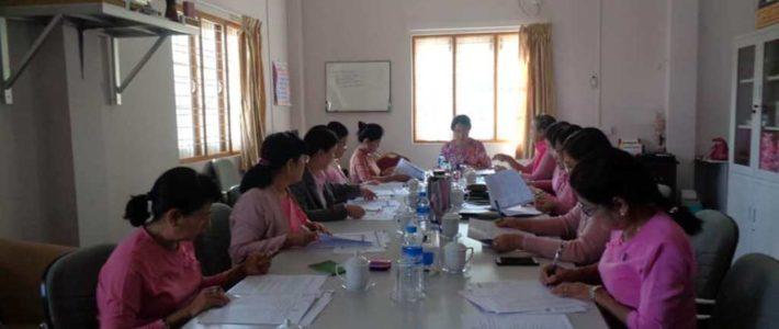 (၃၇)ကြိမ်မြောက်ဗဟိုအလုပ်အမှုဆောင် လုပ်ငန်းညှိနှိုင်း အစည်းအဝေးကို ကျင်းပပြုလုပ်ခြင်း