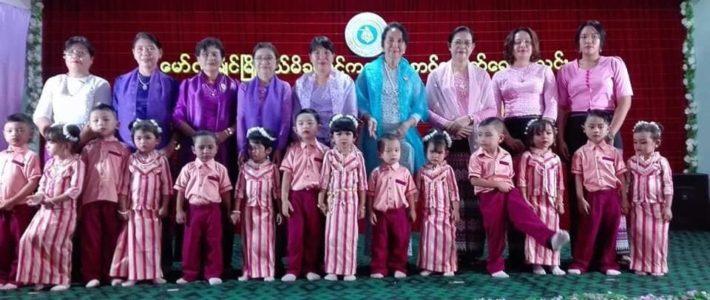 ဘက်စုံ မူကြိုကျောင်း ပဒေသာကပွဲ သို့ တက်ရောက်အားပေး၍ ဆုတော်ငွေများချီးမြှင့်ခြင်း