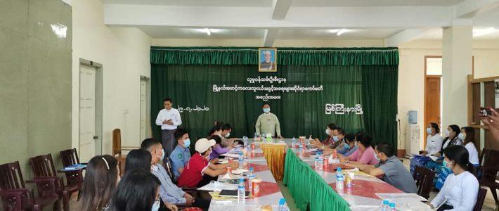 မြို့နယ်အဆင့် ကလေးသူငယ်အခွင့်အရေးများဆိုင်ရာ ကော်မတီအစည်းအဝေးတက်ရောက်ခြင်း
